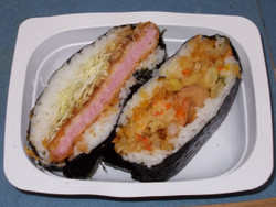 Onigirazu85