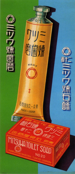 Mitsuwa_sekken86