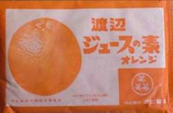Watanabe_juice