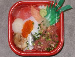Sushi500a