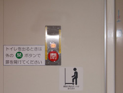 Toilet98