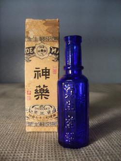 Shinyaku99