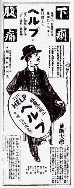 Kusuri_help