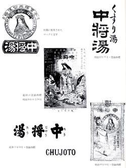 Tsumura7