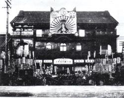 Tsumura9