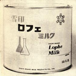 Lophemilk