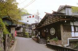 Kawarayu52