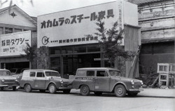 Mikasa1957