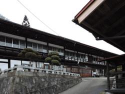 Fuyuzumi1