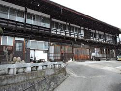 Fuyuzumi2