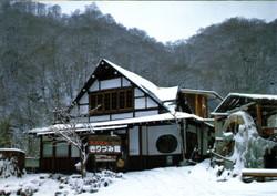 Kirizumikan61