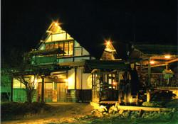 Kirizumikan62