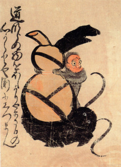 Hyoutannamazu