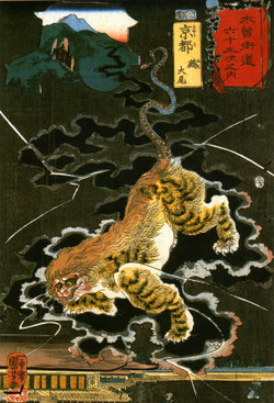 Kisokaido