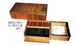 Watanuki99
