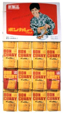 Boncurry