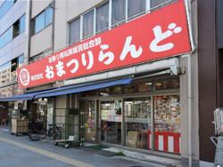 Kuramae_2