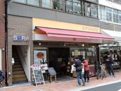 Sugamo_kufukudo