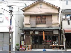 Sugamo_shimizu