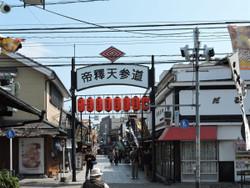 Shibamata6