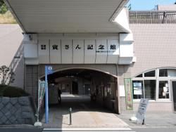 Shibamata9
