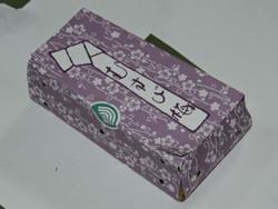 Dagashi2383a