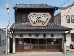 Fukaya11