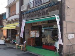 Fukaya12