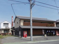 Fukaya16