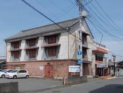 Fukaya17