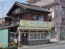 Fukaya19