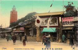 Hanayashiki61