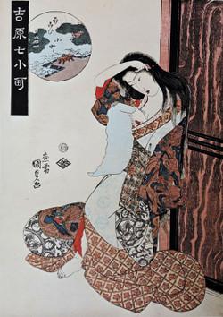 Utagawa15