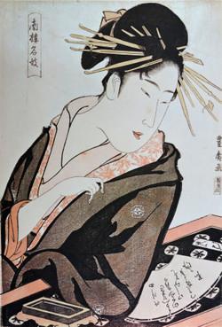 Utagawa16