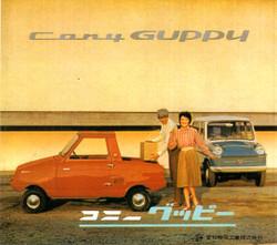 Guppy1