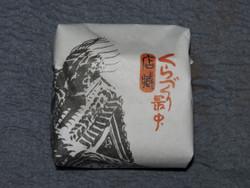 Dagashi2400a