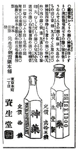 Shinyaku3