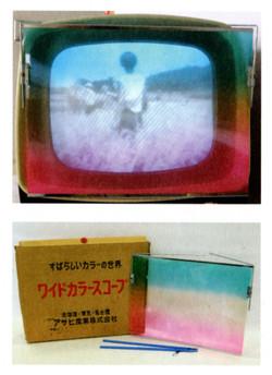 Colorscope21