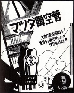 Matsuda21