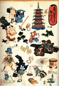Utagawa364b
