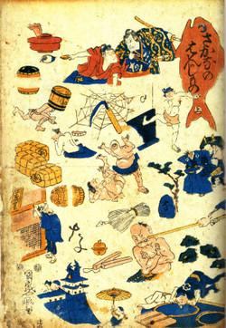Utagawa366b