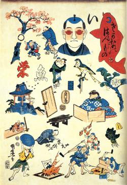 Utagawa368b