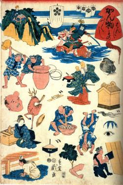 Utagawa372b