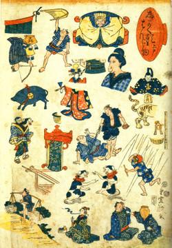 Utagawa374b