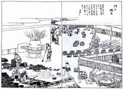 Kawaguchi91