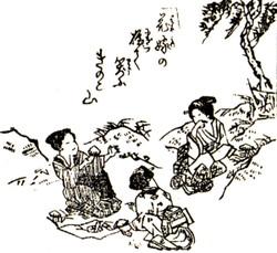 Kinokoyama
