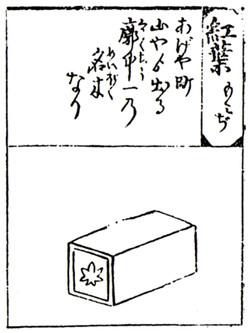 Toufu_momiji