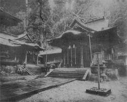 Haruna1900