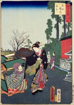Ohjiinari96