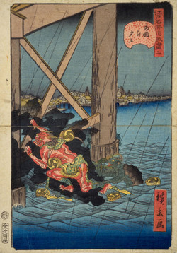 Ryougoku21
